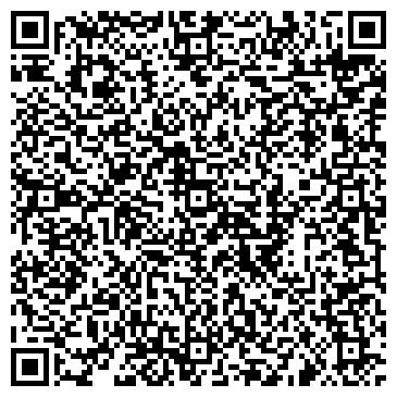 QR-код с контактной информацией организации ФЛП Павлучинская И.С.