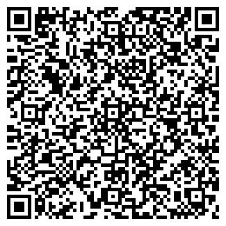 QR-код с контактной информацией организации АНИД, ООО