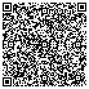 """QR-код с контактной информацией организации """"Каштан 2000"""""""