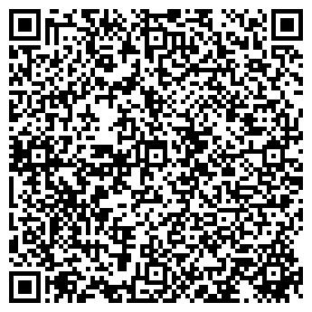 QR-код с контактной информацией организации ФОП ПЛАХОТНИК