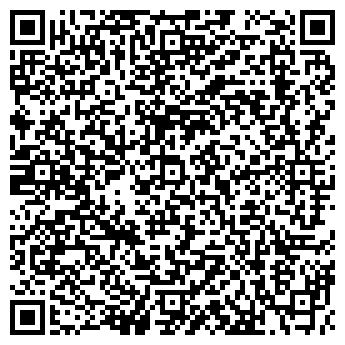 """QR-код с контактной информацией организации Спа салон""""Феникс"""""""