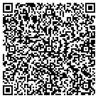 QR-код с контактной информацией организации ИС Ткаченко