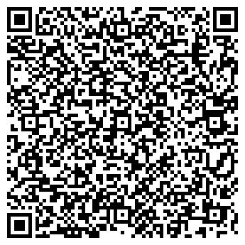 """QR-код с контактной информацией организации Общество с ограниченной ответственностью ООО""""ММК-Украина"""""""