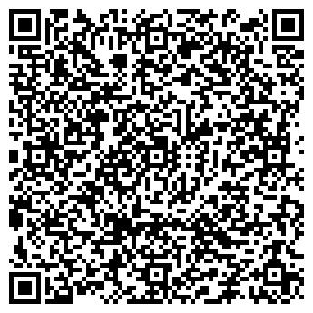 QR-код с контактной информацией организации Юрисаудит, ООО