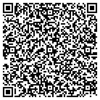 QR-код с контактной информацией организации Диарс, ООО