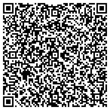 QR-код с контактной информацией организации Профессиональный бухгалтер, ЧП