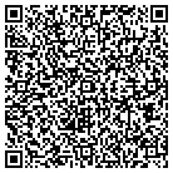 QR-код с контактной информацией организации РубиСтар, УП