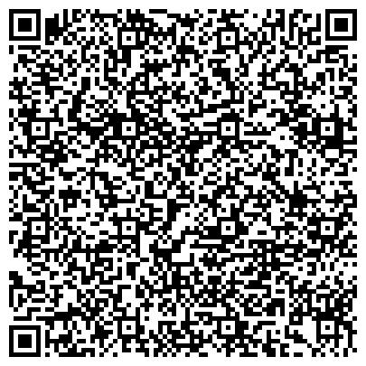 QR-код с контактной информацией организации Украинский центр по учету и аудиту Веда, ООО