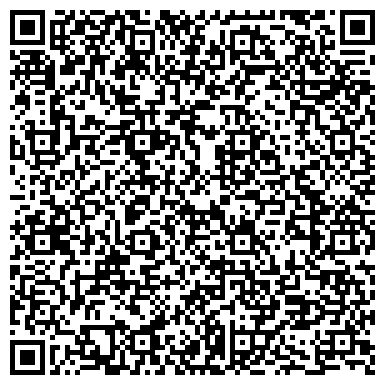 QR-код с контактной информацией организации Фортуна Консультационный центр, ЧП