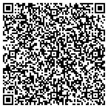 QR-код с контактной информацией организации Граве Украина СК, АО