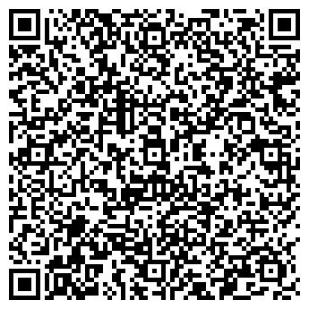 QR-код с контактной информацией организации Уко Капитал, ООО