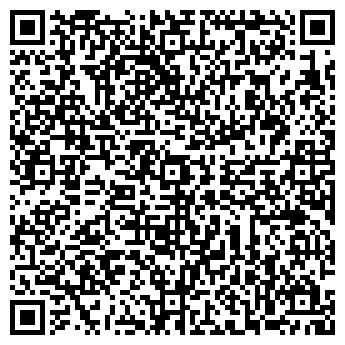 QR-код с контактной информацией организации Инвет таун,ООО