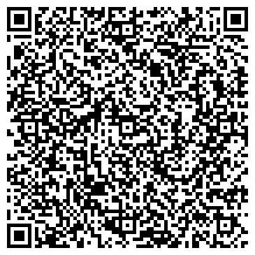 QR-код с контактной информацией организации Ви-Легас компания, ЧП