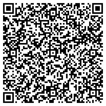 QR-код с контактной информацией организации Делькар, ООО