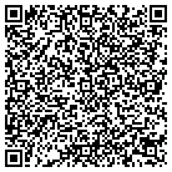 QR-код с контактной информацией организации АТК-11, ООО