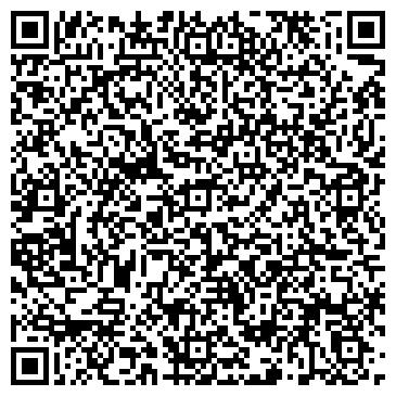 QR-код с контактной информацией организации Бизнес офис групп, ООО