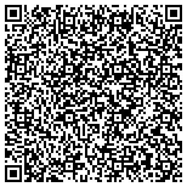 QR-код с контактной информацией организации Инфафорексклаб , ООО (INSTAFOREXCLUB)