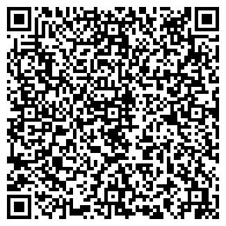 QR-код с контактной информацией организации ИНФОРМ-МОБИЛ, ООО