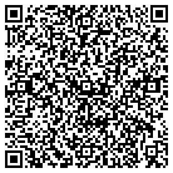 QR-код с контактной информацией организации Вест-Капитал, ООО