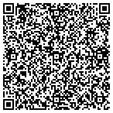 QR-код с контактной информацией организации Фаст Карго, ООО