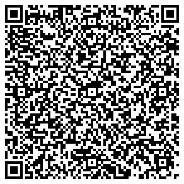 QR-код с контактной информацией организации Дилмар Лоджистикс, ООО
