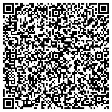 QR-код с контактной информацией организации Дельта Холдинг, ООО