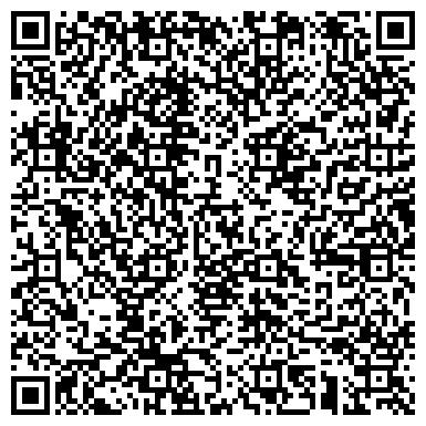 QR-код с контактной информацией организации Байкал нетворк (Baikal Network), ООО