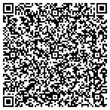 QR-код с контактной информацией организации Чайниз Бразерз, ООО