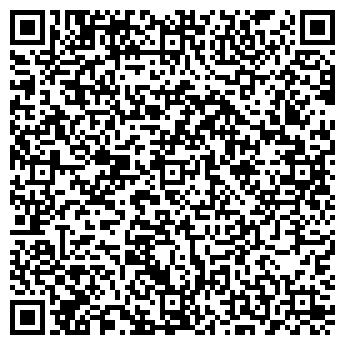 QR-код с контактной информацией организации Киеввнештранс, ГП