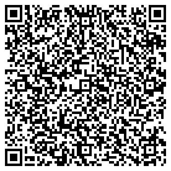 QR-код с контактной информацией организации Спедэйр, ЧП