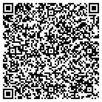 QR-код с контактной информацией организации Вирджес, ЧП