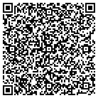 QR-код с контактной информацией организации Юрброксервис, ООО