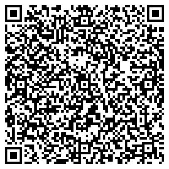 QR-код с контактной информацией организации Терминал, ЧП