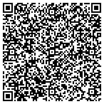 QR-код с контактной информацией организации Сервистрансавто, ООО