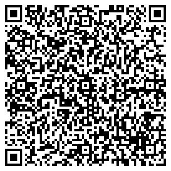 QR-код с контактной информацией организации Емельянов, ЧП