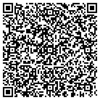 QR-код с контактной информацией организации Вая малтима, ООО