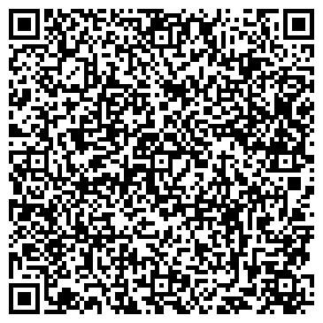 QR-код с контактной информацией организации МорТЭК-Сервис, ЗАО