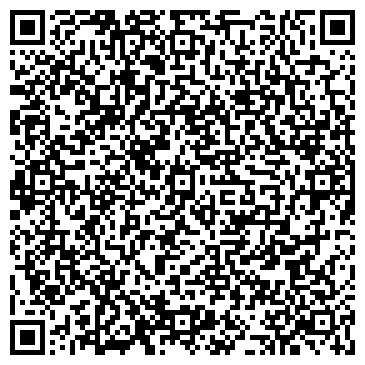 QR-код с контактной информацией организации АДАМАНТ, ТЕЛЕКОММУНИКАЦИОННАЯ КОМПАНИЯ, ООО