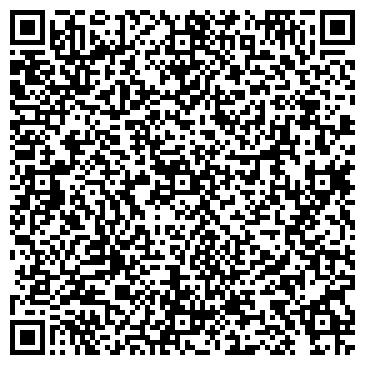 """QR-код с контактной информацией организации Транспортная Компания """"Киевщина"""", ООО"""