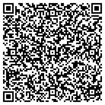 QR-код с контактной информацией организации Атлас, СПД