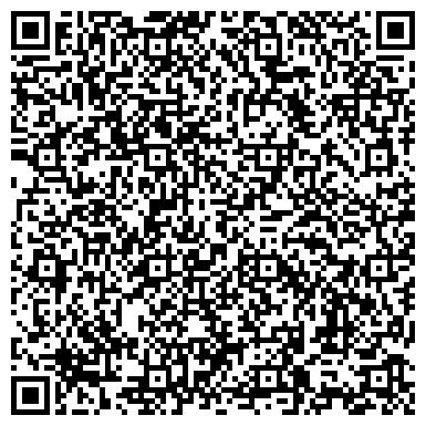 QR-код с контактной информацией организации Akvитенс консалтинг бухгалтерская компания, ТОО