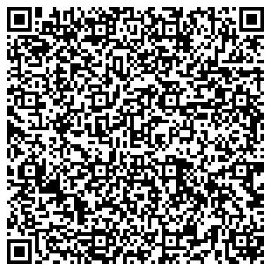 QR-код с контактной информацией организации Капитал Павлодарский филиал НПФ, АО