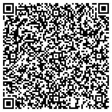 QR-код с контактной информацией организации Улар Умит НПФ, АО