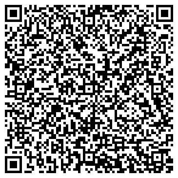 QR-код с контактной информацией организации К&С Аудит Консалтинг, ТОО