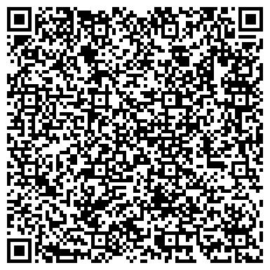 QR-код с контактной информацией организации СК Государственная аннуитетная компания, АО