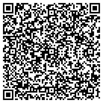 QR-код с контактной информацией организации ШКОЛА № 924