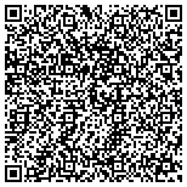 QR-код с контактной информацией организации БТА Казахстан. Накопительный пенсионный фонд, АО