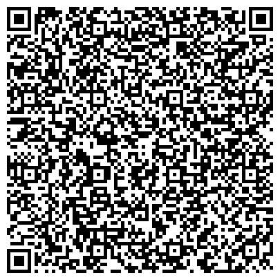 QR-код с контактной информацией организации First factoring Company (Фёрст фэкторинг Компани), ТОО
