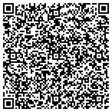 QR-код с контактной информацией организации Автоломбард Алекса, ТОО