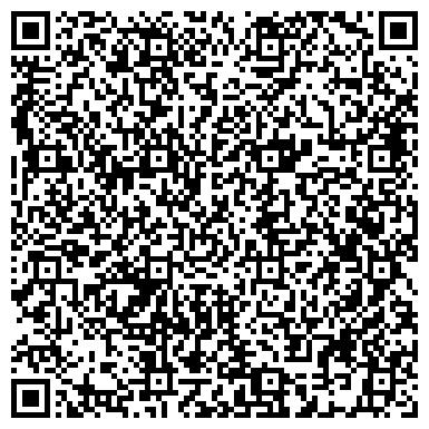QR-код с контактной информацией организации КОСТАНАЙСКИЙ СОЦИАЛЬНО ТЕХНИЧЕСКИЙ КОЛЛЕДЖ